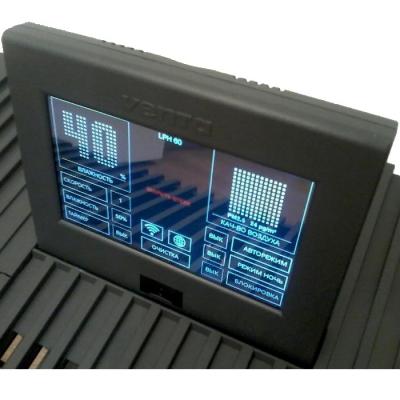 Venta LPH60 WiFi черный